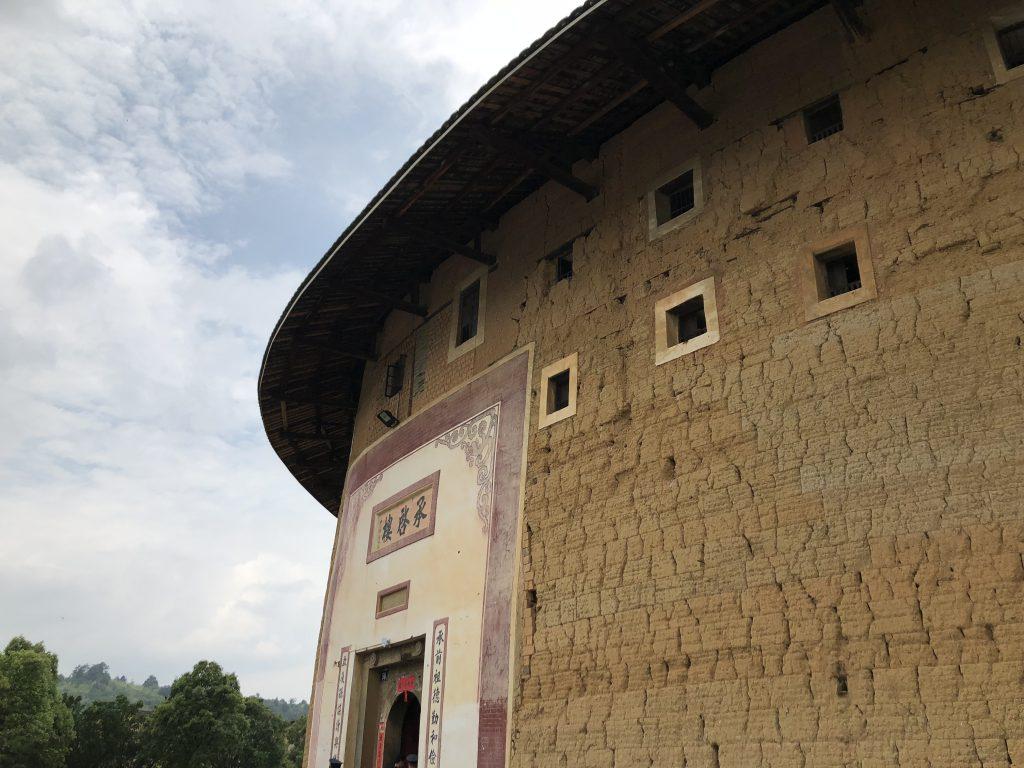 2018年04月|客家の土楼を見に行く( 中国・福建省、厦門(アモイ))